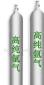 专业甲醇汽油供应商高纯氦气价格氦气厂家直销长期批发氦气
