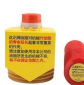 供应厂价销售日本LUBE正品润滑脂YS-2-7,电动注塑机专用