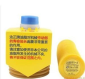 供应厂价销售日本LUBE正品润滑脂JSO-7,电动注塑机专用