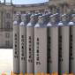 供应 六氟化硫价格六氟化硫厂家直销长期批发六氟化硫