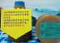 供应厂价销售日本LUBE正品润滑脂JS1-7,电动注塑机专用