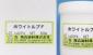 供应厂价销售日本复合资材正品氟素白油FS500
