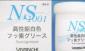 供应厂价销售日本山一化学(YAMAICHI)正品氟素白油NS1001