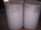 供应 顺丁烯价格顺丁烯厂家直销长期批发顺丁烯